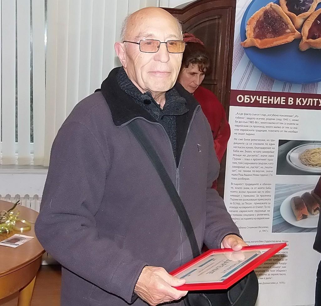 Mr. Simon Victor Epstein - grantor