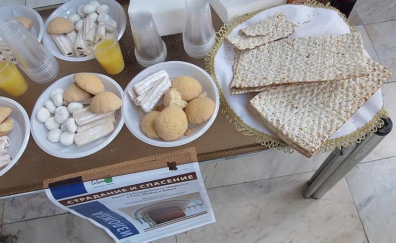 Да вкусиш културните прилики и отлики – празнични и обредни храни на местните общности