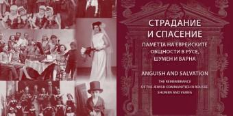 Catalogue Anguish and Salvation web
